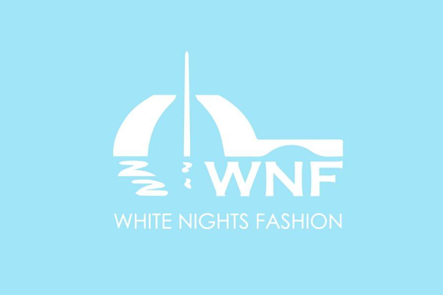 Неделя Моды Белых Ночей / White Nights Fashion Week 2021
